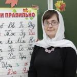 Шитикова М.Н.